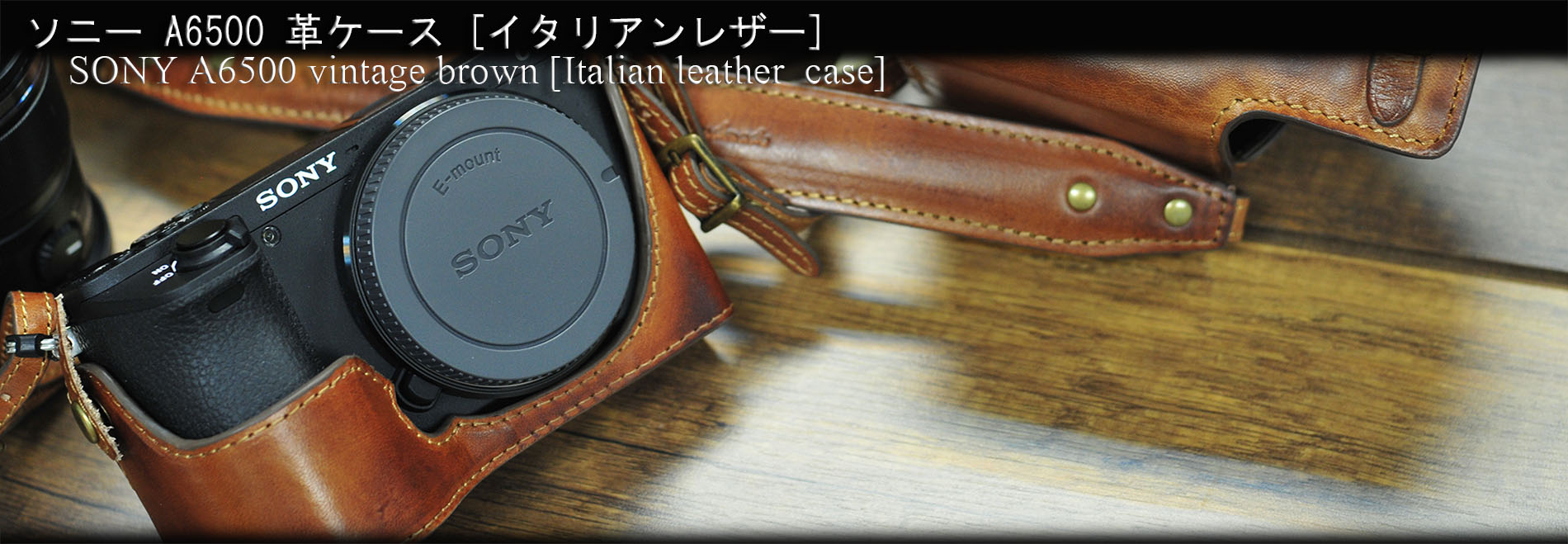 SONY A6500 相機皮套 Leather half case / case set ソニー A6500 用カメラケース by KAZA