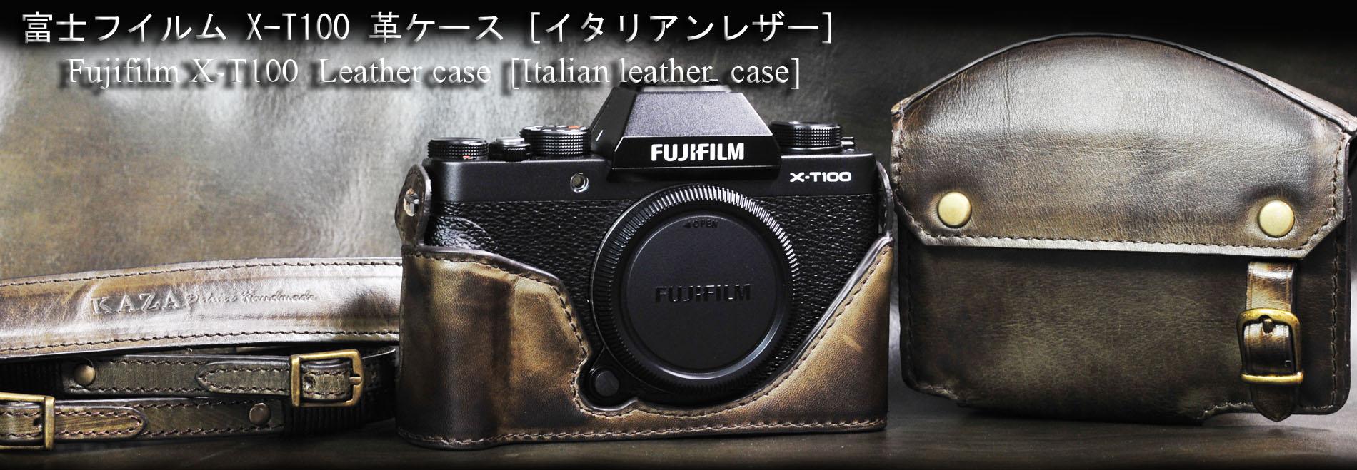 Fujifilm x-t100 Leather case 相機皮套 用カメラケース