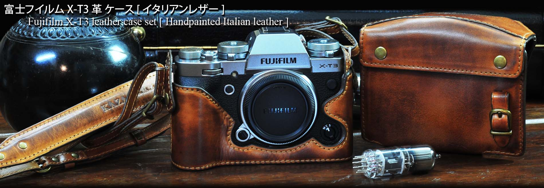 XT3 leather half case,X-T3 leather half case,XT3 相機皮套,XT3 革のケース