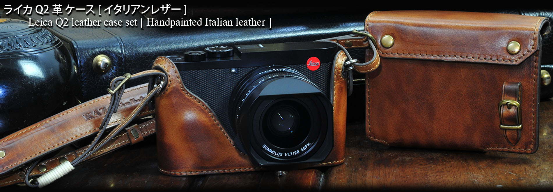 Leica Q2 leather camera case