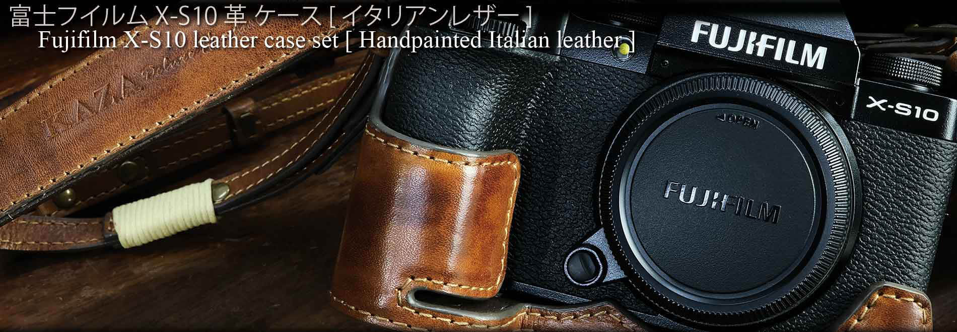 Fujifilm X-S10用カメラケース, Fujifilm X-S10相機皮套, Fujifilm X-S10 leather case, Fujifilm X-S10 half case, Fujifilm X-S10 leather case, Fujifilm X-S10 half case, Fujifilm X-S10カメラケース, 富士フイルムx-s10革製ケース, 富士フイルムx-s10レザーケース, 富士フイルムx-s10ボディケース, 富士フイルムx-s10ケース, Fujifilm XS10用カメラケース, Fujifilm XS10相機皮套, Fujifilm XS10 leather case, Fujifilm XS10 half case, Fujifilm XS10 leather case, Fujifilm XS10 half case, Fujifilm XS10カメラケース, 富士フイルムxs10革製ケース, 富士フイルムxs10レザーケース, 富士フイルムxs10ボディケース, 富士フイルムxs10ケース,
